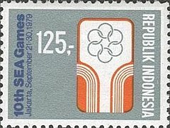 Southeast Asian Games 1979 stamp of Indonesia.jpg