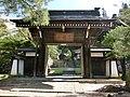 Soyu-ji (Takayama, Gifu).JPG