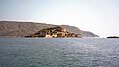 Spinalonga (Island of Tears), Crete (150743) (9533803428).jpg