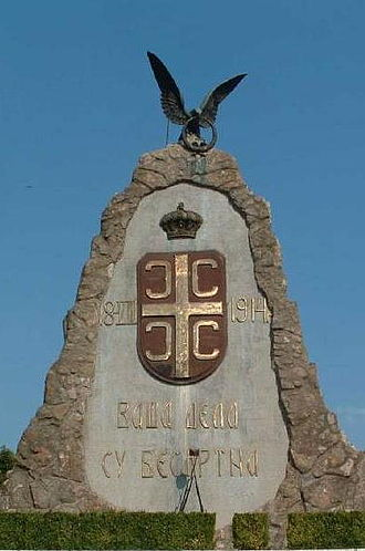 Battle of Cer - Monument to Serbian soldiers killed in the battle