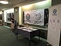 Stánek Wikimedia ČR na TEDxPragueED 2019 - obrázek 1.jpg
