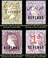 St. Vincent Revenue Stamps.JPG