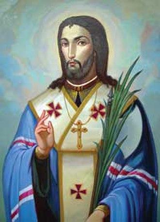 Josaphat Kuntsevych - Image: St Josaphat Saint of Ruthenia