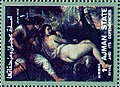 Stamp of Ajman State 11.jpg