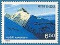 Stamp of India - 1988 - Colnect 165253 - Nandadevi.jpeg
