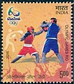 Stamp of India - 2016 - Colnect 634131 - Boxing.jpeg