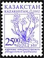 Stamp of Kazakhstan 382.jpg