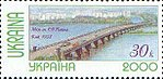 Stamp of Ukraine sUa357 (Michel).jpg