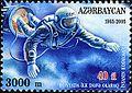 Stamps of Azerbaijan, 2005-704.jpg