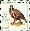 Stamps of Georgia, 2010-10.jpg