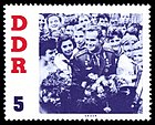 Stamps of Germany (DDR) 1961, MiNr 0863.jpg