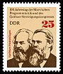 Stamps of Germany (DDR) 1975, MiNr 2052.jpg