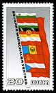 Stamps of Germany (DDR) 1980, MiNr 2507.jpg