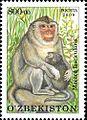 Stamps of Uzbekistan, 2010-04.jpg