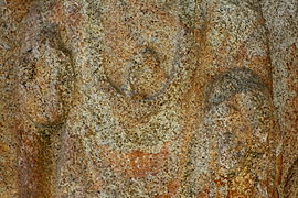 Standing Buddha Triad Carved on the Rock in Donmun-ri, Taean 09.JPG
