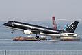 Star Flyer A320-200(JA02MC) (4530719127).jpg
