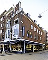 Stoeldraaierstraat 2-70 - Akerkhof 7-7d.jpg