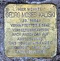 Stolperstein Habsburgerstr 12 (Schön) Georg Moses Kaliski.jpg