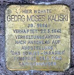 Photo of Georg Moses  Kaliski brass plaque
