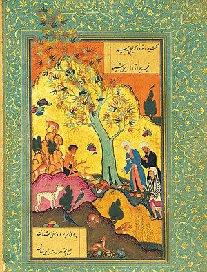 Fuzûlî - Layla and Majnun