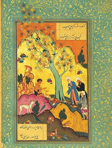 Layla and Majnun