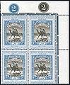 Sudan stamp jubilee cylinder block.jpg