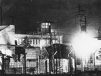 Sugamo Prison - Sugamo Prison in December 1948