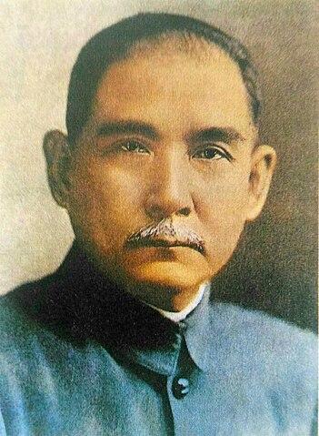 孫文(Son Bun Sun Yat-sen)Wikipediaより