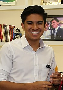 Syed Saddiq Malaysian politician and activist