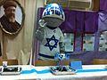 Symbol of the Israeli produce.jpg