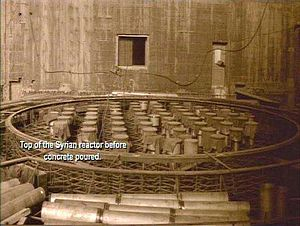 Syria and weapons of mass destruction - Intelligence photo of the alleged reactor head and fuel channels under construction
