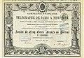 Télégraphe de Paris a New-York 1879.jpg