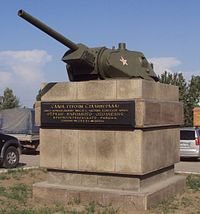 T-34 gun turrets on Matevosyan str (3).jpg