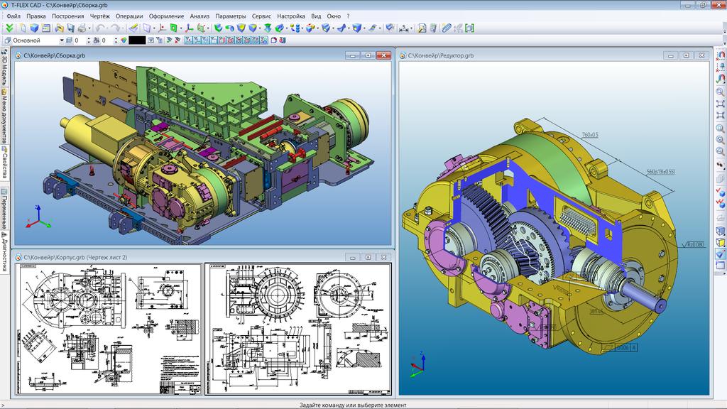 Картинки по запросу CAD