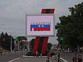 TIraspol Transnistria (14161309873).jpg