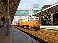 TRA E222 Chu-Kuang Express at Tainan Station 20120618.jpg