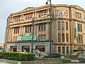 Taipei Post Office front view 20070727.jpg