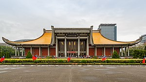 Wang Da-hong - Sun-Yat-sen Memorial Hall by architect Wang Da-hong