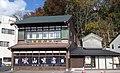 Takeyama Rice Museum.jpg