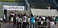 Tama Rock Festival - panoramio - linbinbin.jpg