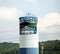 Tank in Perth-Andover, New Brunswick.jpg