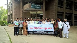 Teachers in Wikipedia Workshop Rajshahi 14.jpg
