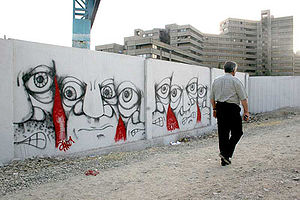 Remix culture - Graffiti in Tehran by a1one