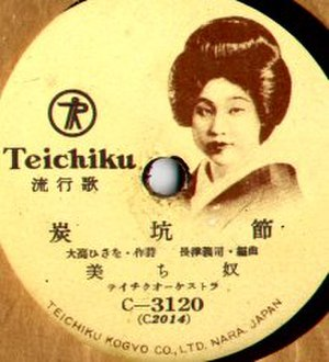 Teichiku Records - Label from Michiyakko's 1950 recording of the Tankō Bushi