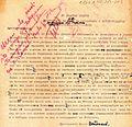 Telegrama od Smile Vojdanov do Dimitar Vlahov, 1945.jpg