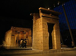 Temple of Dendur- night