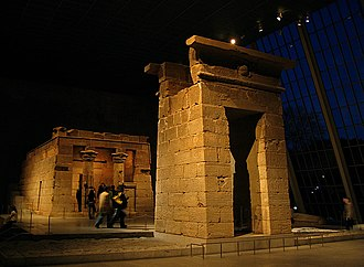 Trapezoid - The Temple of Dendur in the Metropolitan Museum of Art in New York City
