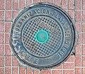 Tenerife manhole A.jpg