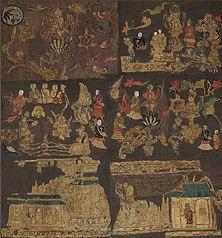 Tenjukoku Shūchō Mandala
