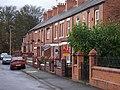 Terrace houses in Stryt Fictoria - geograph.org.uk - 610980.jpg